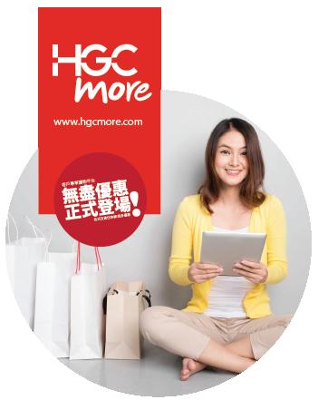 www.hgcmore.com